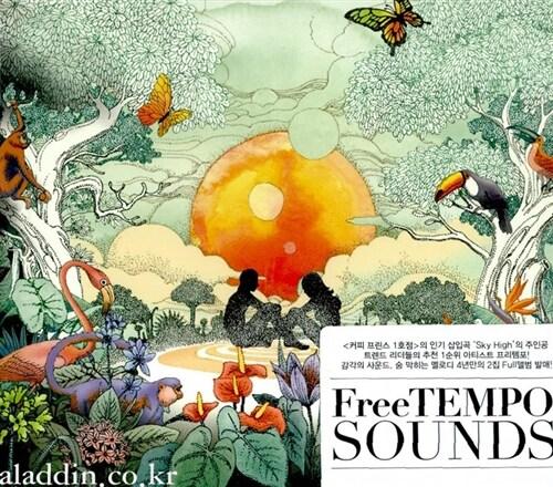 Free Tempo 2집 - Sounds