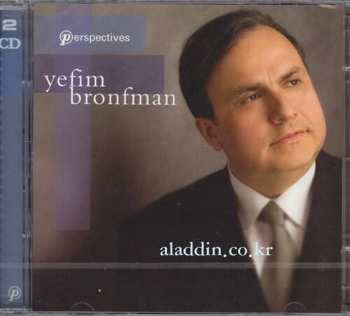 [수입] Yefim Bronfman - Perspectives