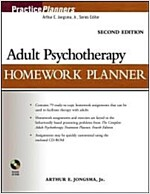 Adult Psychotherapy Homework Planner [With CDROM] (Paperback, 2nd)