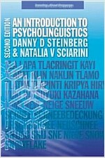 An Introduction to Psycholinguistics (Paperback, 2 New edition)