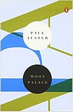Moon Palace (Paperback)