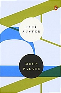 Moon Palace (Paperback)
