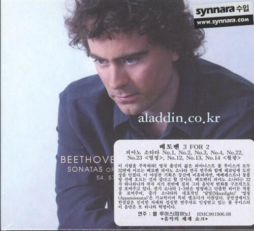 [수입] 베토벤 : 피아노 소나타 [Digipak]