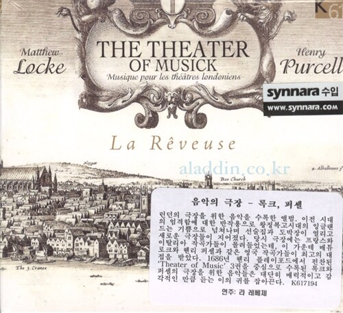 [수입] 로크 & 퍼셀 : 음악의 극장 [Digipak]