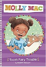 Tooth Fairy Trouble (Paperback)
