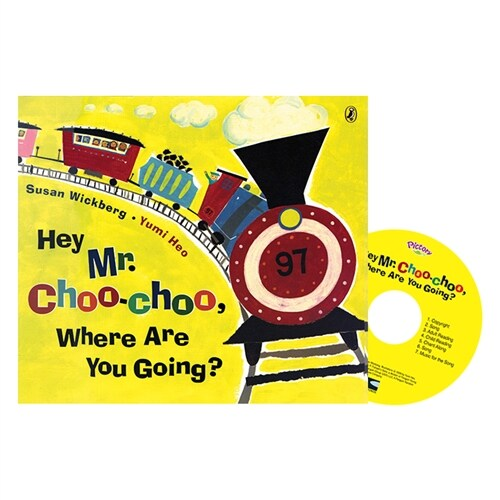 Pictory Set PS-46 / Hey Mr. Choo-Choo, Where Are You Going? (Paperback, Audio CD, Pre-Step)