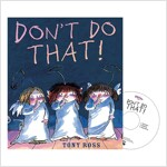 Pictory Set 2-24 / Don't Do That! (Paperback, Audio CD, Step 2)