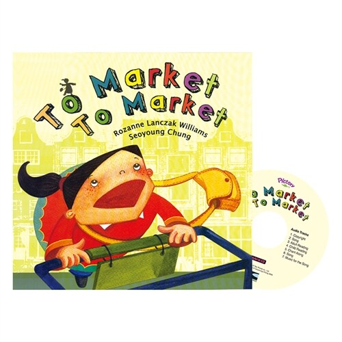 Pictory Set 마더구스 1-03(HCD) / To Market To (Hardcover, Hybrid CD, Mother Goose)