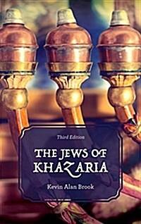 The Jews of Khazaria, Third Edition (Hardcover, 3)