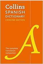 Spanish Concise Dictionary : The Complete Translation Companion (Paperback, 9 Revised edition)
