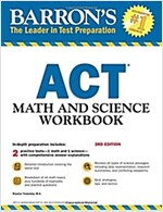 ACT Math and Science Workbook (Paperback, 3)