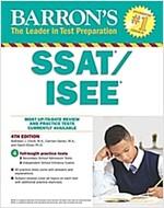 Barron's Ssat/ISEE: High School Entrance Examinations (Paperback, 4)