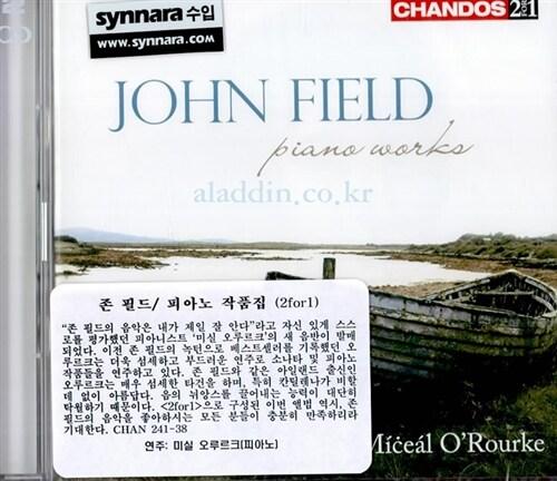 [수입] 필드 : 피아노 작품집 [2CD For 1]
