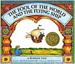 The Fool of the World and the Flying Ship: A Russian Tale (Hardcover)