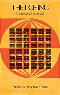I Ching (Paperback, 2, Revised)