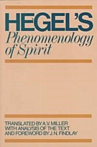 Phenomenology of Spirit (Paperback, Revised)