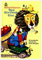 Richard Scarry's Best Story Book Ever (Hardcover)
