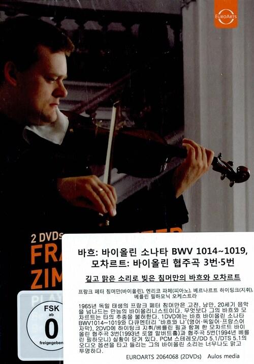 [수입] 바흐 : 바이올린 소나타 BWV 1014~1019 & 모차르트 : 바이올린 협주곡 3번, 5번 [2DVD]