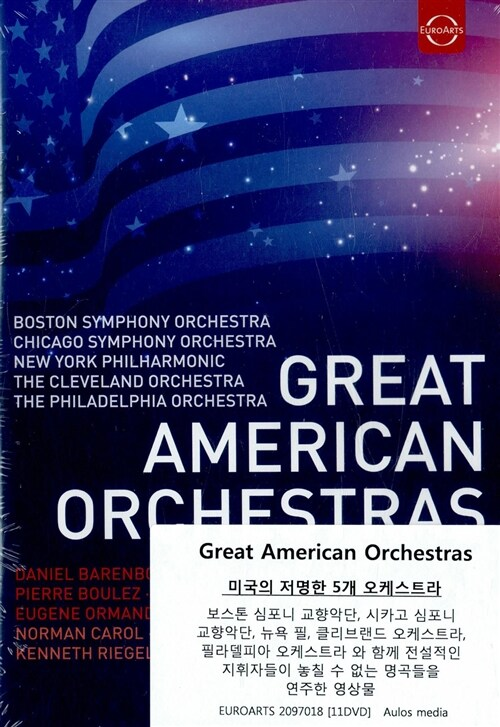 [수입] 미국의 위대한 5개의 오케스트라 [11DVD]