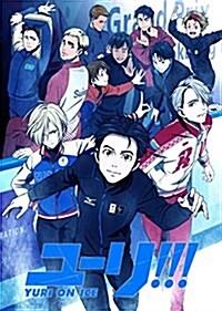 ユ-リ!!! on ICE 6 [Blu-ray] (Blu-ray)