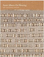 On Weaving: New Expanded Edition (Hardcover, Revised)