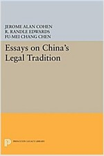 Essays on China's Legal Tradition (Paperback)