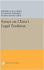 Essays on China's Legal Tradition (Hardcover)