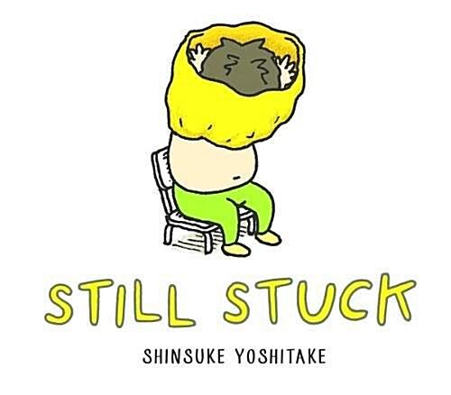 Still Stuck (Hardcover)