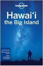 Lonely Planet Hawaii the Big Island (Paperback, 4)