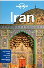 Lonely Planet Iran (Paperback, 7)