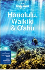 Lonely Planet Honolulu Waikiki & Oahu (Paperback, 5)