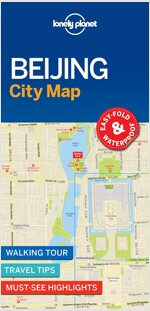 Lonely Planet Beijing City Map (Folded)