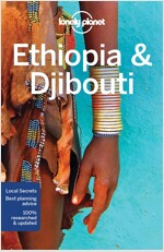 Lonely Planet Ethiopia & Djibouti (Paperback, 6)