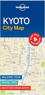 Lonely Planet Kyoto City Map (Folded)