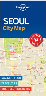 Lonely Planet Seoul City Map (Folded)