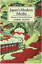 Japan's Modern Myths: Ideology in the Late Meiji Period (Paperback)