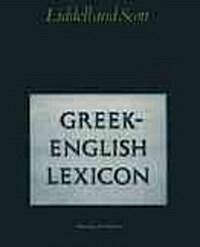 Abridged Greek Lexicon (Hardcover)
