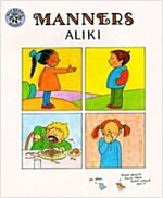 Manners (Paperback)
