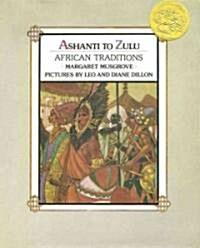 Ashanti to Zulu: African Traditions (Hardcover)