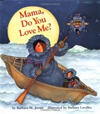 Mama, Do You Love Me? (Hardcover)