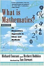 What Is Mathematics?: An Elementary Approach to Ideas and Methods (Paperback, 2)