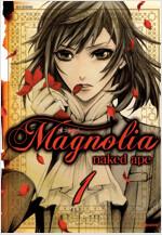 [고화질] 매그놀리아(Magnolia) 01권