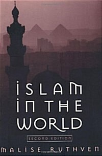 Islam in the World (Paperback, 2)
