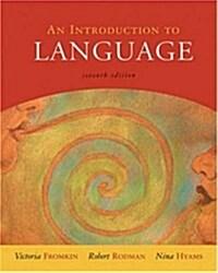 [중고] An Introduction to Language (Paperback, 7th)