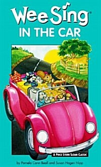 [중고] Wee Sing in the Car (Paperback)