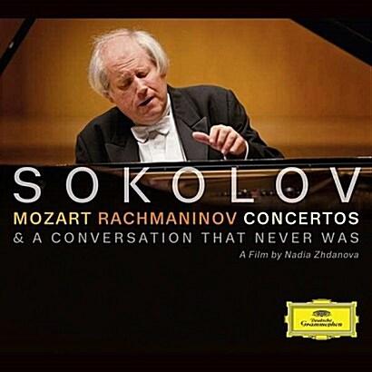 [수입] 모차르트 : 피아노 협주곡 23번 & 라흐마니노프 : 피아노 협주곡 3번 (+DVD)
