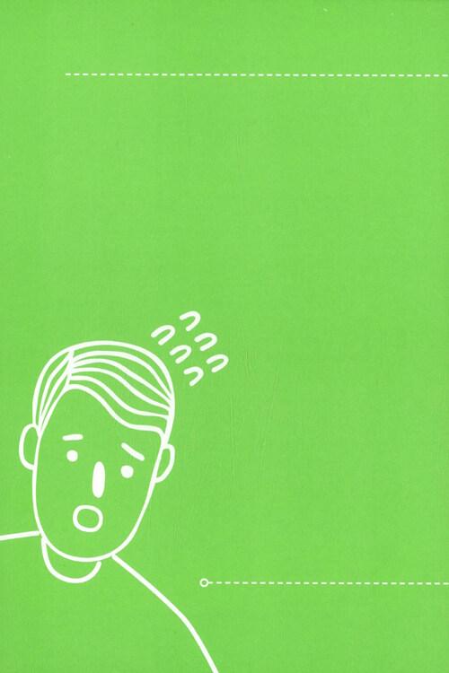 나는 왜 자꾸 바보짓을 할까? : '생각의 사각지대'를 벗어나는 10가지 실천 심리학 / 개정판