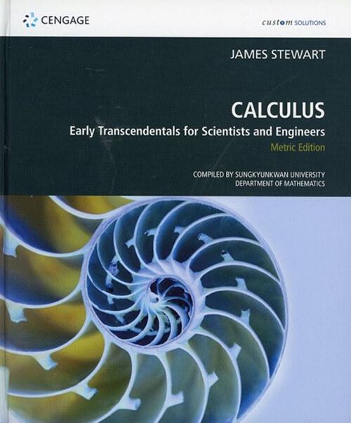 Calculus : Early Transcendentls 8/e (stewart 성균관대)
