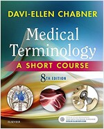 Medical Terminology: A Short Course (Paperback, 8)