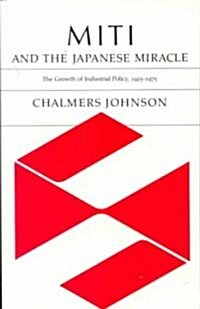 Miti and the Japanese Miracle: The Growth of Industrial Policy, 1925-1975 (Paperback)